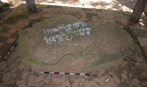 Prasasti Cidanghiyang sejarah kerajaan tarumanegara