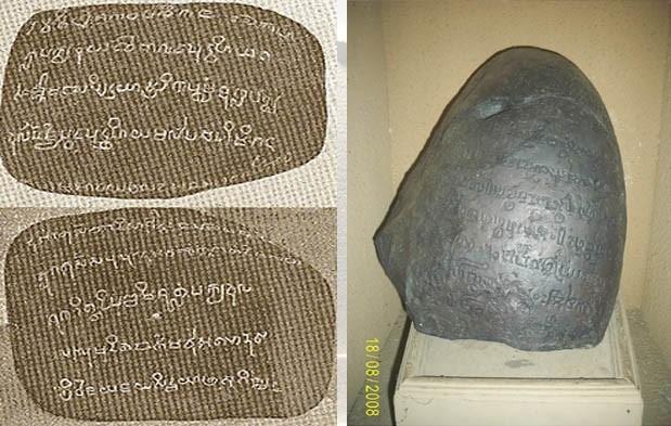 peninggalan sejarah kerajaan sriwijaya prasasti ligor