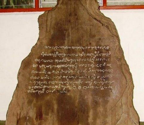 prasasti palas pasemah peninggalan kerajaan sriwijaya