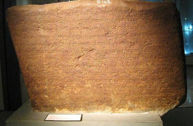 prasasti talang tuwo peninggalan kerajaan sriwijaya