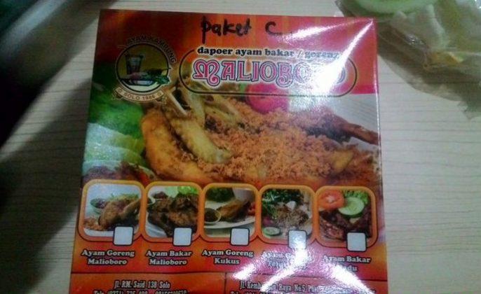 Dapoer Ayam Bakar Malioboro wisata kuliner solo