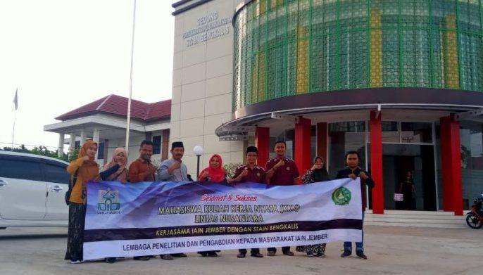 stain bengkalis tempat kuliah di pekanbaru